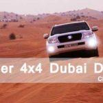 Land Cruiser 4×4 Dubai Desert Safari